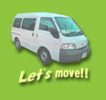 Moving in Tokyo - Men with van service - TokyoHelpingHands
